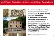 Conférence «La Bibliothèque d'Andritsena: une aventure hellénique et francophone»